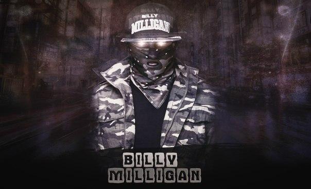 Billy Millagan