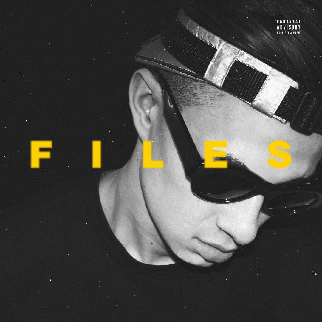 Obladaet – Files