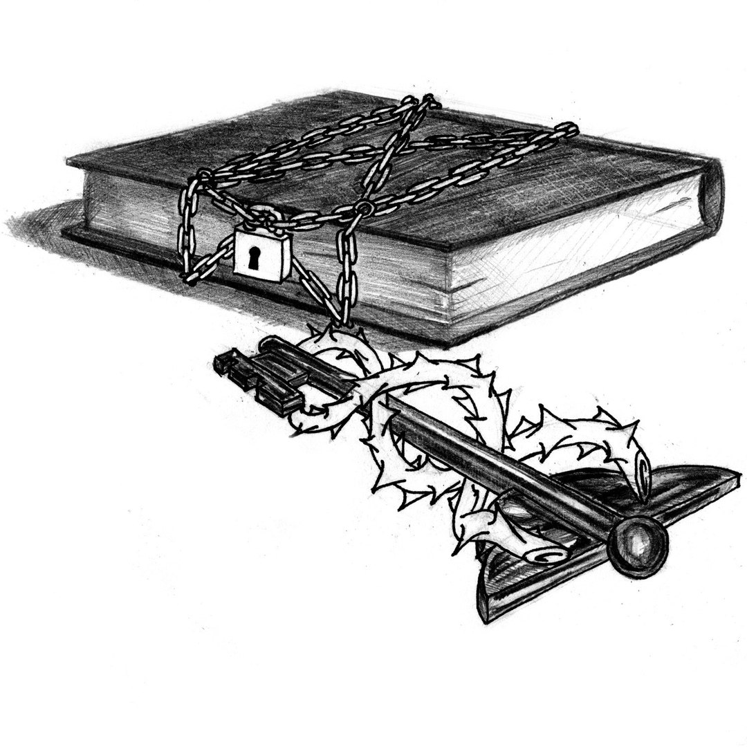PYROKINESIS — «КАДУЦЕЙ»