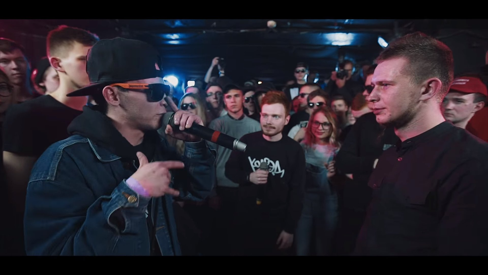 140 BPM CUP: РОМА РАЙМЕР Х MADSOUL