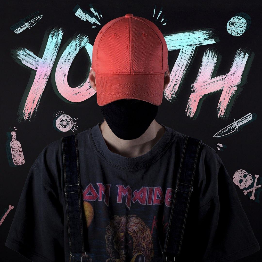 Galat — Youth