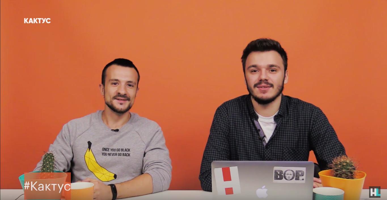 Эрнесто Заткнитесь в гостях у передачи «Кактус» на Навальный Live