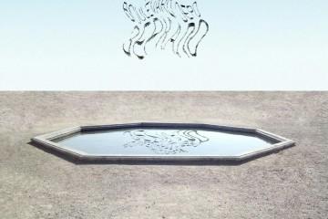 Boulevard Depo x IC3PEAK — Зеркало